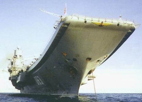 admiral-kuznetsov-2.jpg